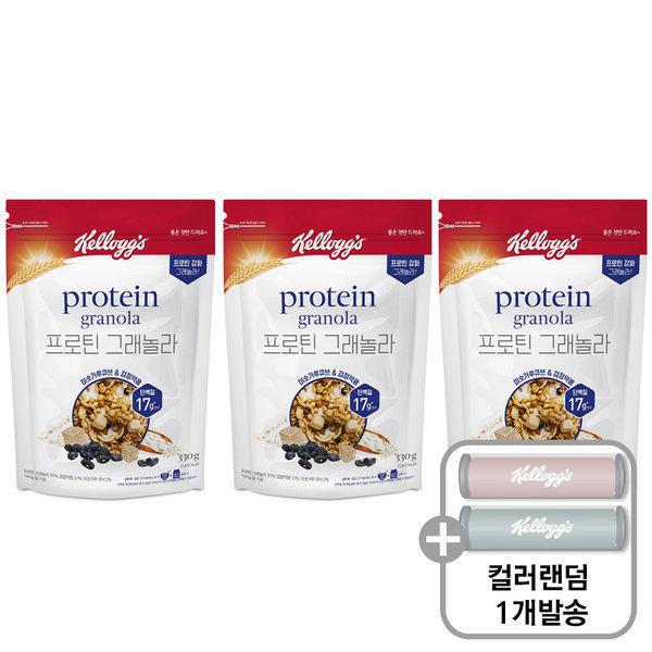프로틴 그래놀라 검정약콩 3봉지 + 증정