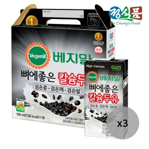 베지밀 뼈에좋은 칼슘 검은콩깨쌀 190ml 16팩 x3박스