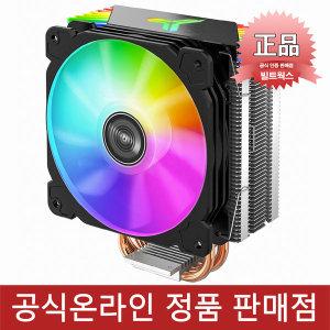 :브라보텍 존스보 JONSBO CR-1000GT BLACK CPU 쿨러