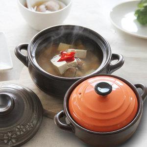 전통 뚝배기 + 컬러 뚝배기(오렌지)