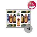 선물세트 LG 255호 BOX 5개