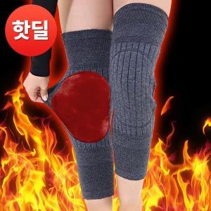 기모 무릎방한대 무릎보호대 레그워머 레깅스 타이즈