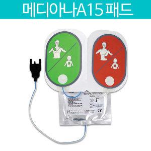 메디아나 제세동기(AED) A15 전용패드 A15-G4