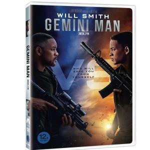 DVD 제미니맨  (2월6일출시)