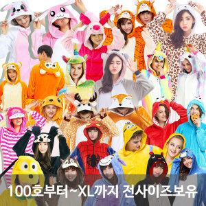 60종 동물잠옷 14900원부터 어린이 성인 수면잠옷