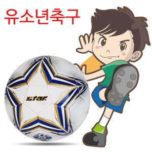 스타 유소년축구공 어린이 4호축구공