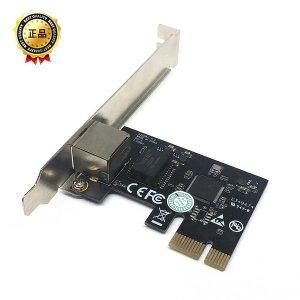 NEXT 2500K EX PCI-Express 2.5기가 이더넷 카드