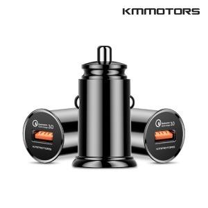 KM-CR100 차량용 시거잭