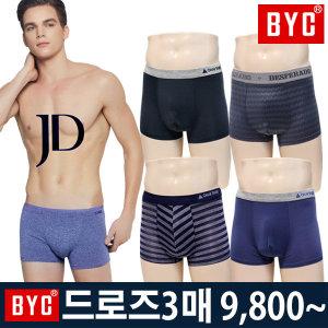 BYC 남성팬티/드로즈/삼각팬티/빅사이즈/남자팬티