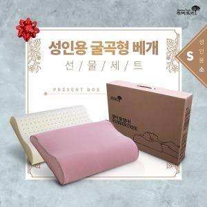 선물  천연 라텍스베개 세트 선물(성인용 소)