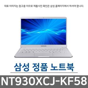 삼성전자 갤럭시북 이온 NT930XCJ-KF58 최저가판매