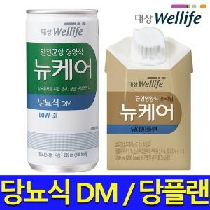 뉴케어 디엠 DM 당플랜 환자식 균형영양식 30캔