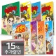 카드할인) 설민석의 한국사 대모험 세트 / 세계 역사 학습만화