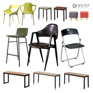 카페의자/바의자/바체어/식탁의자/디자인의자/벤치