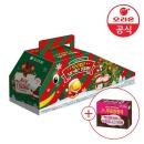 오리온 라두선물세트 크리스마스 589g + 사은품