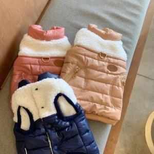 겨울 옷 뽀글 애완동물 패딩 조끼.유앤펫