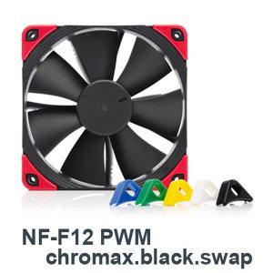 NF-F12 PWM chromax.black.swap 녹투아 F12 Black