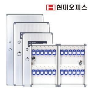 최고급열쇠보관함 24P KEYBOX/키보관함/키박스/열쇠함
