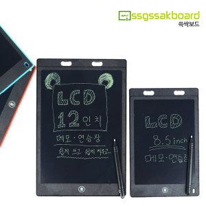 쓱싹보드 부기노트 LCD 전자 메모장 연습장