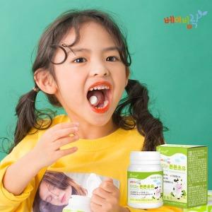 튼튼 초유영양제 비타민D+칼슘 어린이영양간식 1BOX