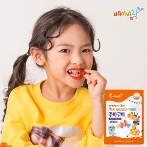 키즈 꾸미구미 비타민D + 아연함유 오렌지맛 1개월분