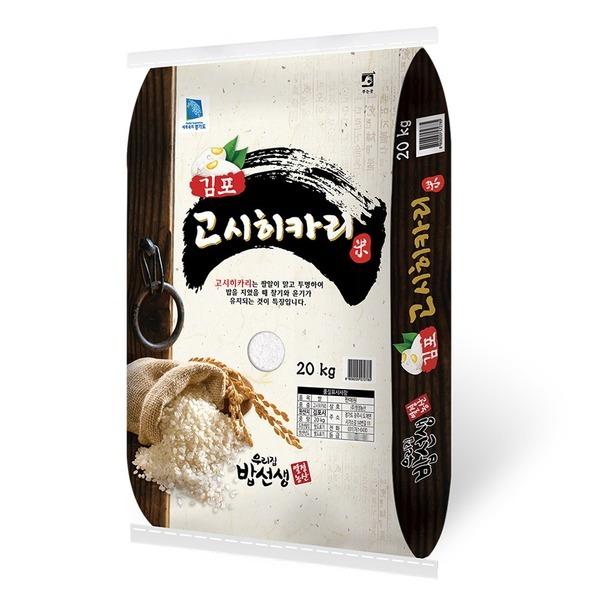 김포 고시히카리쌀20kg 밥선생