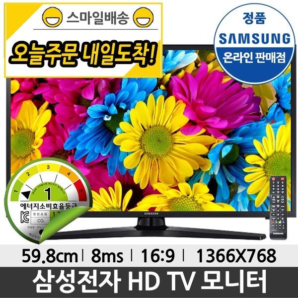 삼성 T24H310 24인치 LED TV 컴퓨터 모니터 BS