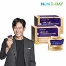 다이어트 잔티젠 올뉴 퍼펙트 1+1 (총 4주분)