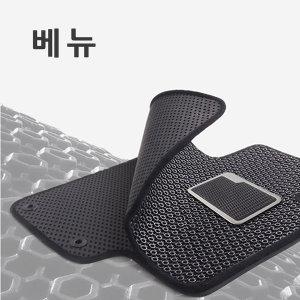 베뉴 더블하니컴 이중 벌집매트 용품