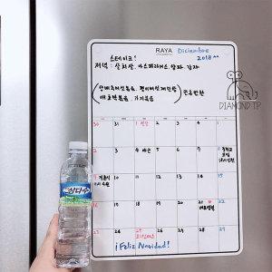 냉장고 자석 보드판 화이트보드  메모보드 사각보드