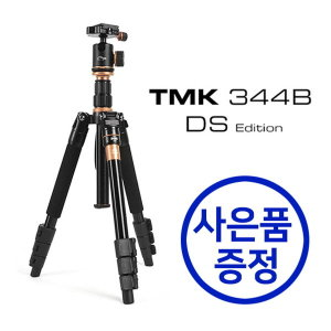 에이스상사 TMK-344B DS에디션 + 사은품증정