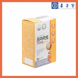 프롤린 유산균 30C LGG 모유 유래 임산부 어른 어린이