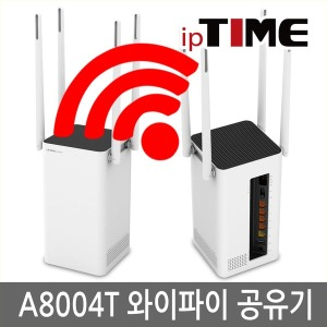 ipTIME 무선 공유기(A8004T) 기가비트 와이파이