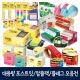 대용량 포스트잇/알뜰팩/플래그/디스펜서/리필