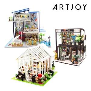 아트조이 DIY 미니어처 하우스 만들기 + 특별 사은품