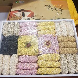 강릉 전통 수제 한과 선물세트 설 한과세트 2단 1.3kg