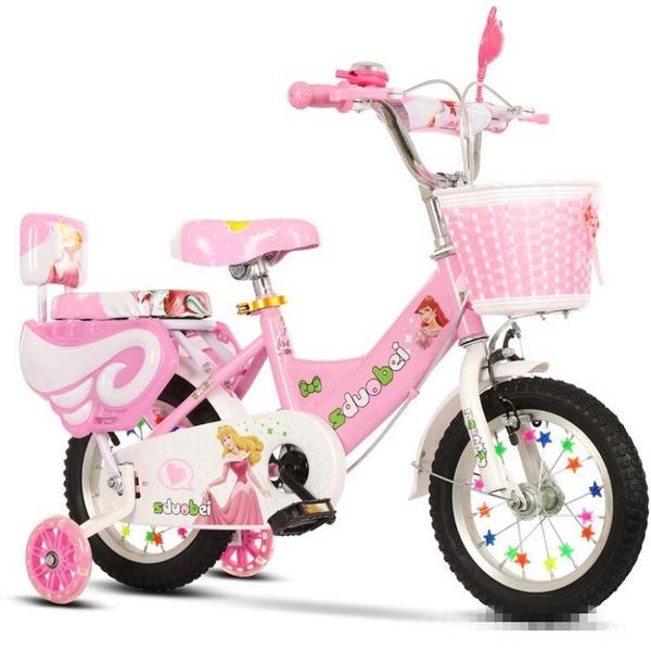어린이 키즈 공주날개 발광 보조바퀴 자전거 sdu88