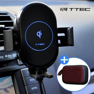 차량용 무선 고속 충전기 스마트폰 핸드폰 자동거치대