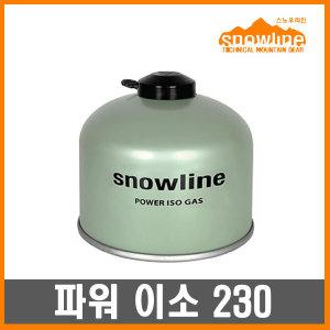 스노우라인- 파워 이소가스 230 /캠핑가스/가스 버너