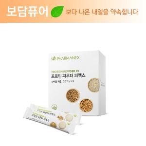 뉴스킨 프로틴 파우더 피엑스 30포/식물성 대두 귀리
