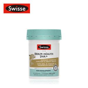 Swisse 스위스 키즈 브레인 헬스 DHA+ 30캡슐