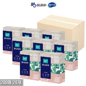 모나리자 미용티슈 280매 x 24개 각티슈/곽티슈/휴지