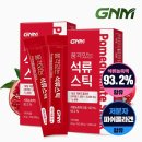 품격있는 석류 콜라겐 젤리 스틱 2박스(총 30포)