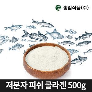 저분자 피쉬콜라겐 500g 콜라겐 어류콜라겐