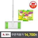 표준형 올터치 막대걸레+정전기 10매+물걸레1매 +정30