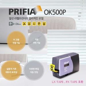 엡손 OK-500P 정품 라벨프린터