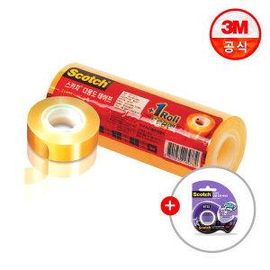 스카치 다용도 테이프 550 리필(12mm x 30m) 11+1롤 증