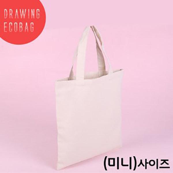 무지 미니 캔버스백 에코백 숄더백 도매 인쇄 2125370