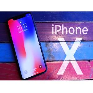 미사용 아이폰X iPhone X 64GB/256GB/공기계/3사이용
