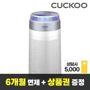 쿠쿠공기청정기렌탈 10개월무료+상품권증정
